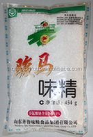 Sample free small packing 200G MSG white color Monosodium Glutamate
