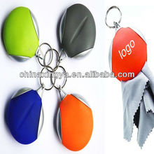 microfiber cleaning cloth key ring