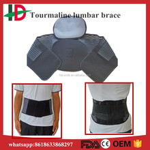 new stype black color tourmaline self-heating lumbar support with steel