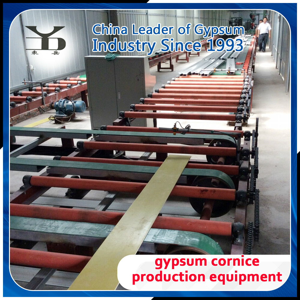easy operation of gypsum cornice production line