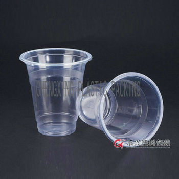CX-5360 360ml pet cup