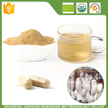 Professional Manufacturer Supplier Coprinus Comatus Extract Powder