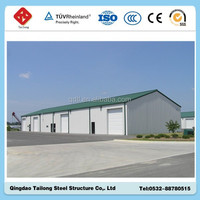 Steel Structure Chicken Farm Building