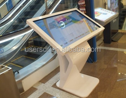 Cheap lcd screen self-service kiosk keyboard pc all in one