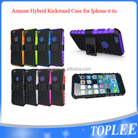 NEW desgin ! Armour Rugged Hybrid Kickstand Case for iPhone 6 6s