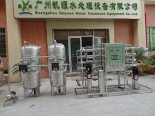 2000L ion exchange resin with drinking water treatment equipment