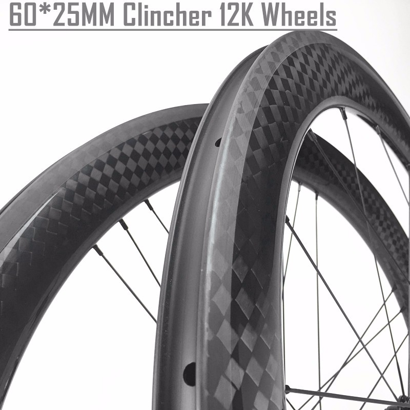<strong>U</strong> shape carbon clincher 700c rims wheels wide 25mm high profile 60mm carbon wheelset china