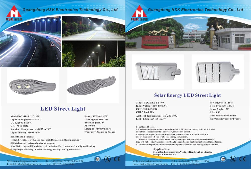 led street light manufacturers 50W-200W out door lights