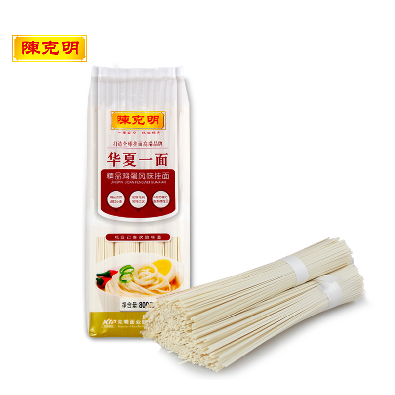 HACCP certified longlife brand instant egg noodles