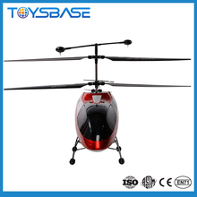 168CM Song Yang motor blade model qs8008 large rc helicopter