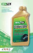 WILITA Noise Reduction and Anti Corrosion Fluid for Steering System