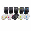 2016 multicolor 3D sublimation wireless mouse price, MW-040