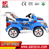HT-99850 4 Channels Ride-on Car Storage Batteries RC Ride Toy electric For Kids best friend