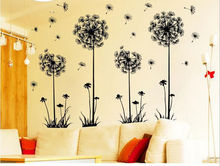 Wholesale 3DDecor Dandelion Flower Removable Bed Room Art Mural Vinyl Wall Sticker Decal