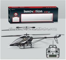 hot sale 3channel rc helicopter toy with gyro