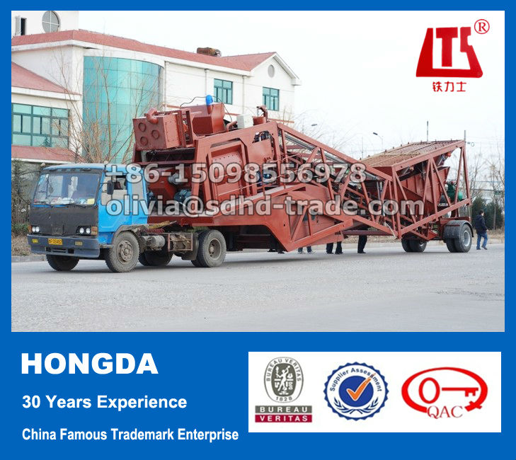 YHZS75 Portable Concrete Batch Plant for Sale Mobile Type 75m3/h