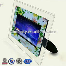 2013 Most Worth Buying Photo Frame