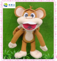 Big mouth brown laughing monkey stuffed toy