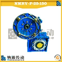 small transmission double nmrv-nmrv reverse gear box