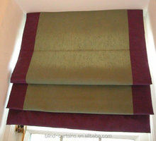 contemporary double cord lock roman blind