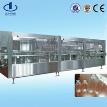 BFS IV Infusion Filling and Sealing Machine