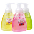 Wholesale antiseptic hand sanitizer with cheap price
