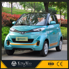 China cheap 2 seat mini electric car for sale