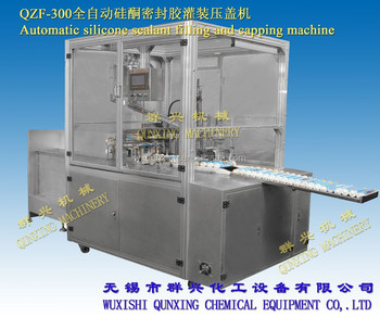 QZF-300 cartridge silicone sealant filling machine
