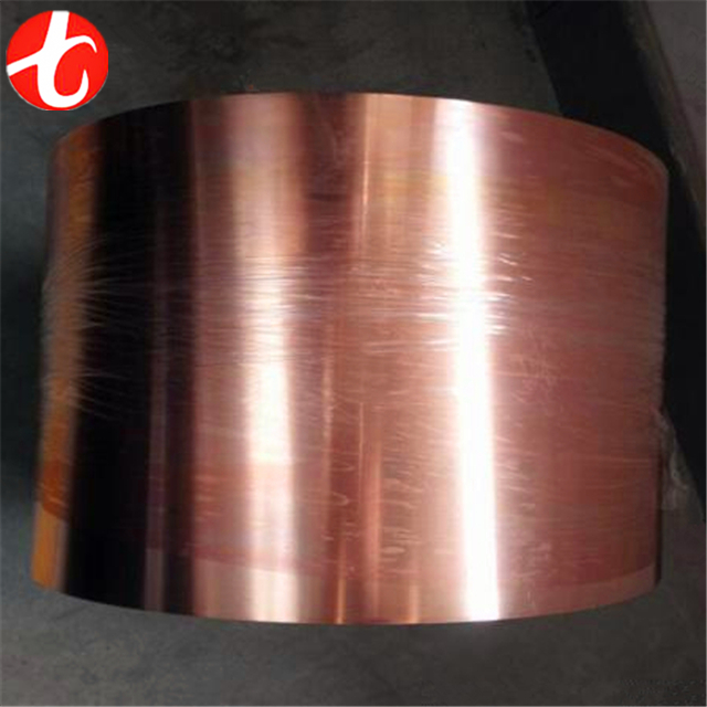 Best price 2mm micron copper foil in stock