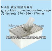 370x260x170mm M-4 mouse rat breeding cage