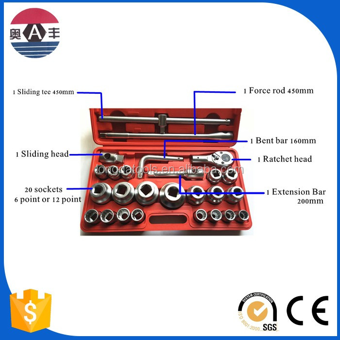 New Material 26pcs RTTOOL king tool socket set kraft socket set