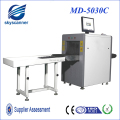 x ray luggage scanner, x-ray baggage scanner inspection system 5030C