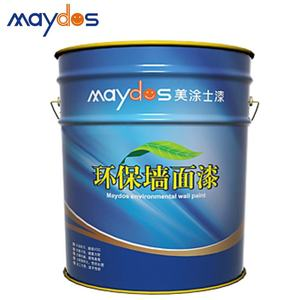 Top 5 china paint supplier Asian modern interior wall paint in good prices