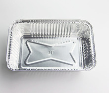 Rectangular/Oblong Shape 1100ml Capacity Full Curved disposable Aluminum Foil Container/Tray/Lunch Box With Lid
