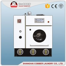 Garments washing 14 kg perc enclosed dry cleaning machines with good price