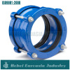 Ductile Iron Fittings - Range Coupling & Flange Adaptor