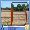 heavy duty cattle corral panels