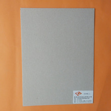 Grey Cardboard Paper 2mm 1200 Gsm Thickness Paperboard