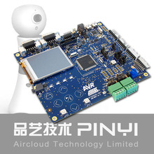 Fr4 94v0 circuit pcb board assemble with fan remote control pcb