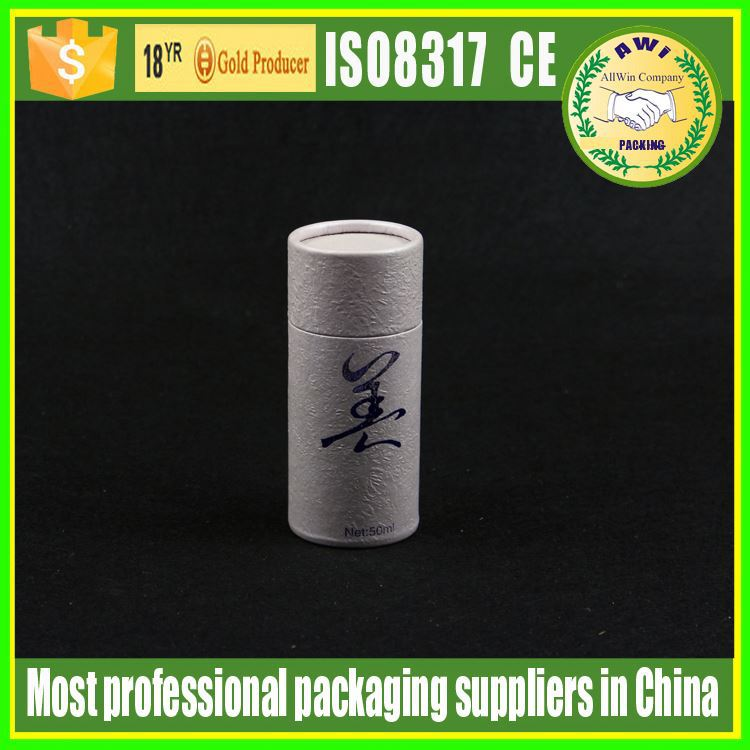 best paper box / paper lipstick tube /custom packaging canister