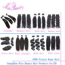 online shopping human Brazilian wholesale hair deep weave with best price