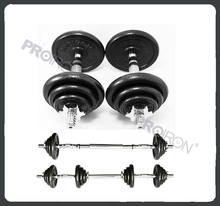 Gym Fitness Cast Iron Plate Adjustable Dumbbell Set