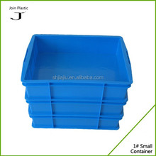 Samll box hard plastic container