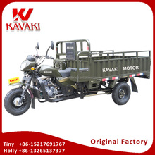 200cc Air-cooled & Water cooled Engine SUPER ABSONIC Cargo Tricycles Made in Guangzhou