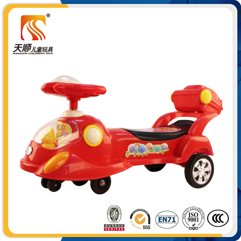 children swing car plastic baby toy mini swing car three wheel baby swing car for sale