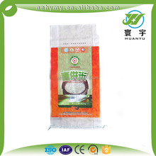 cheap price laminated pp woven sack 25kg pp rice bags with quick delivery