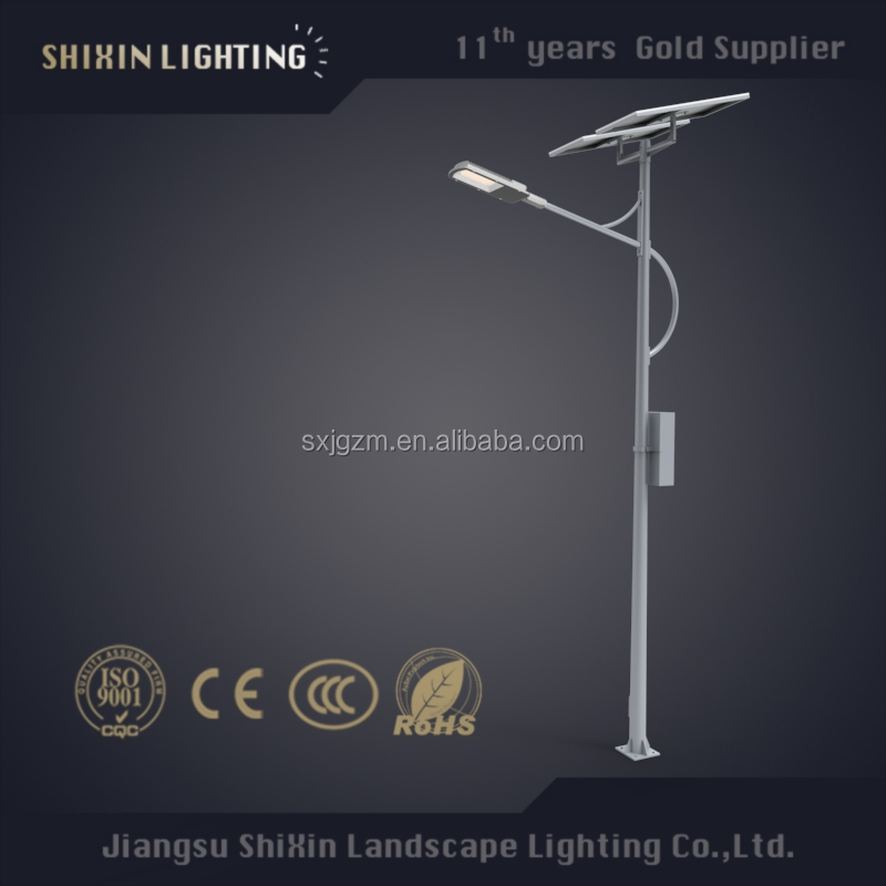 Newest Outdoor Solar Lamp/LED Solar Street Light From 30W to 100W