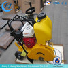 High performance electric concrete saw , walk behind concrete saw for sale