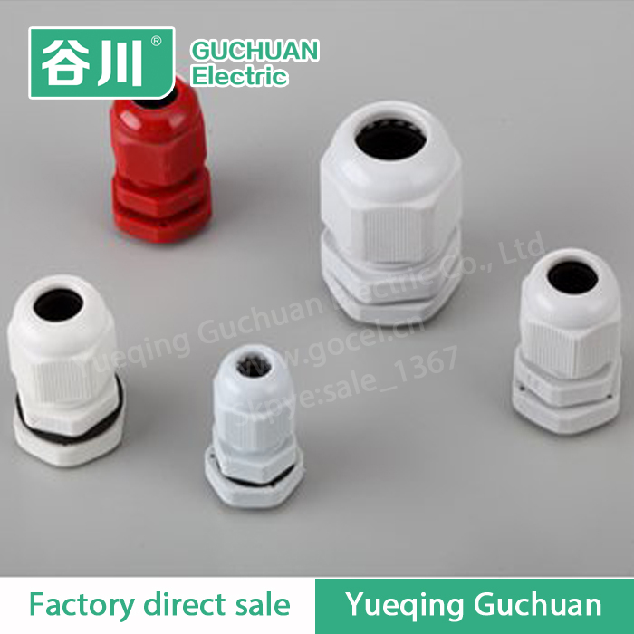 Customized nylon cable gland/wire cable waterproof connector lug PG07