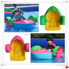 Amusement park hot sale used inflatable paddle boat adult,one person kids hand paddle boat,paddle king paddle with swimming pool